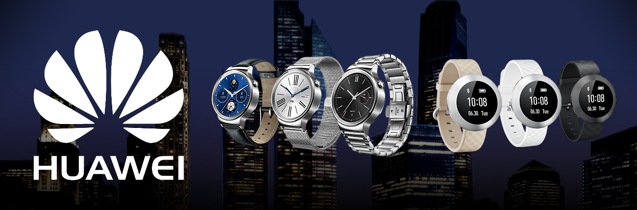 Huawei Watches at H.samuel