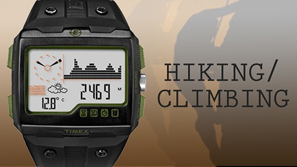 Hiking-Climbing watches - H. Samuel Sports Watches shop
