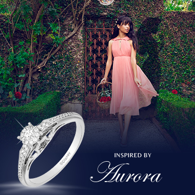 Aurora Collection - Shop Now