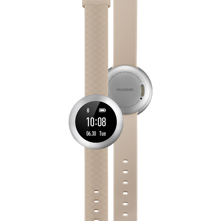 Huawei Activity Trackers - Shop Now